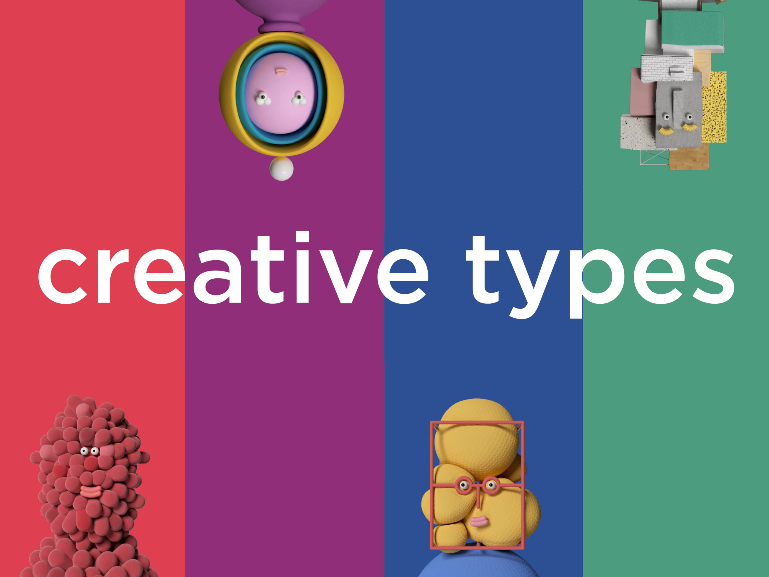 Creative Types - What's Yours?