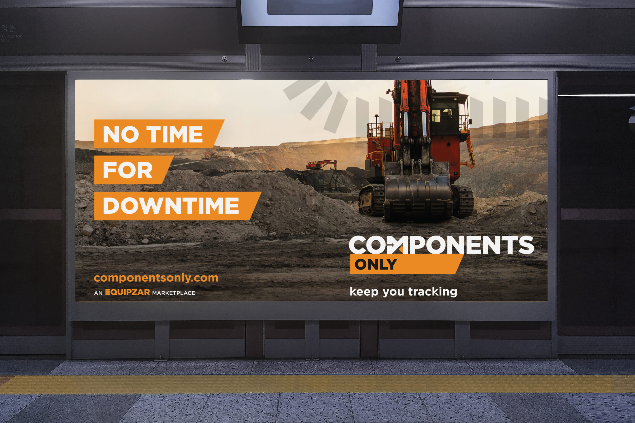 Components Only billboard for mining with campaign language and brand imagery